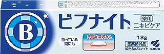 药用维生素 粉刺护理 18克 [医药部外品]