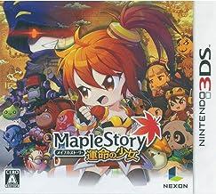 Maple Story: Unmei no Shoujyou
