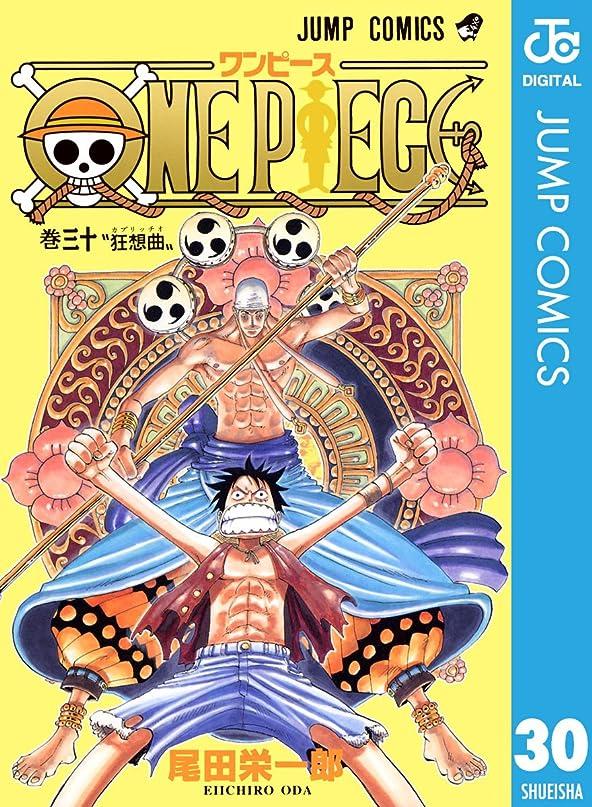 しないペルーオーロックONE PIECE モノクロ版 30 (ジャンプコミックスDIGITAL)