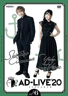 「AD-LIVE 2020」第6巻 (浅沼晋太郎×日笠陽子)(通常版) [DVD]
