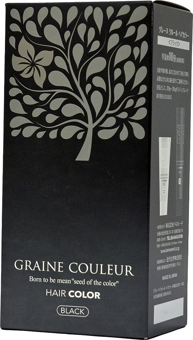 森林プレフィックステロベネシード グレーヌ クルール ヘアカラー <ブラック> 白髪用 クリームタイプ