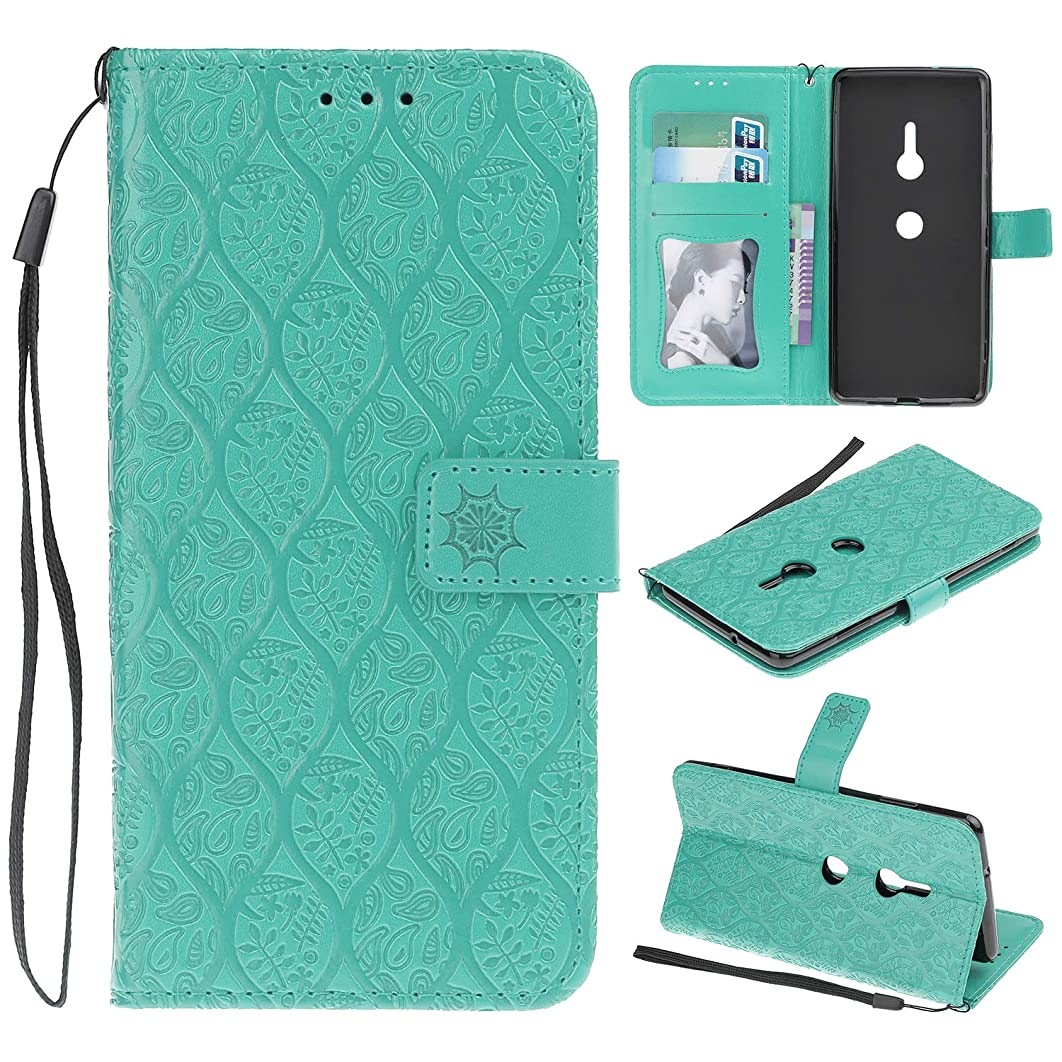 Sony Xperia XZ3 Leather Case Premium PU Flip Book Style Kickstand Embossed Design Magnetic Protective Cover with Card Slots for Sony Xperia XZ3 (Green)