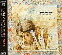 Neuromantic Mini Sleeve