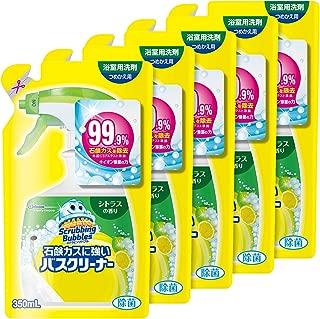 【まとめ買い】 スクラビングバブル 浴室・浴槽洗剤 石鹸カスに強いバスクリーナー シトラスの香り つめかえ用 350ml×5個セット
