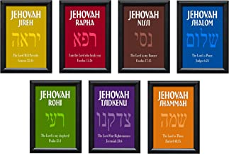 The Seven Redemptive Names of God - Set of 7 (7)