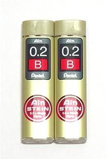 Pentel Ain Pencil Leads 0.2mm B, 10 Leads X 2 Pack/total 20 Leads (Japan Import) [Komainu-Dou Original Package]