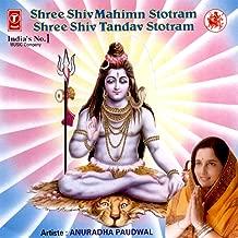 Bhole Ki Jai Shiv Ji Ki Jai