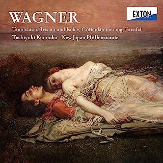 ワーグナー:《タンホイザー》《トリスタンとイゾルデ》《神々の黄昏》《パルジファル》