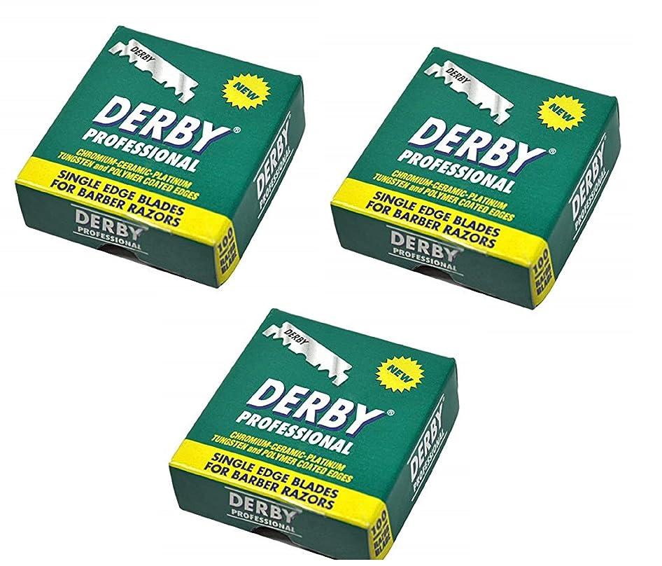 うれしい牛おんどりDerby (ダービー) プロフェッショナル シングル エッジ カミソリ 300枚