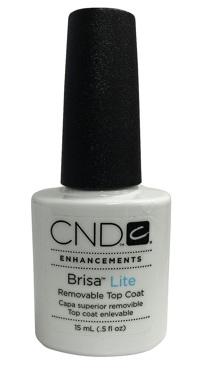 マニア生き返らせる可能性CND Brisa Lite(ブリザライト) トップコート 15ml