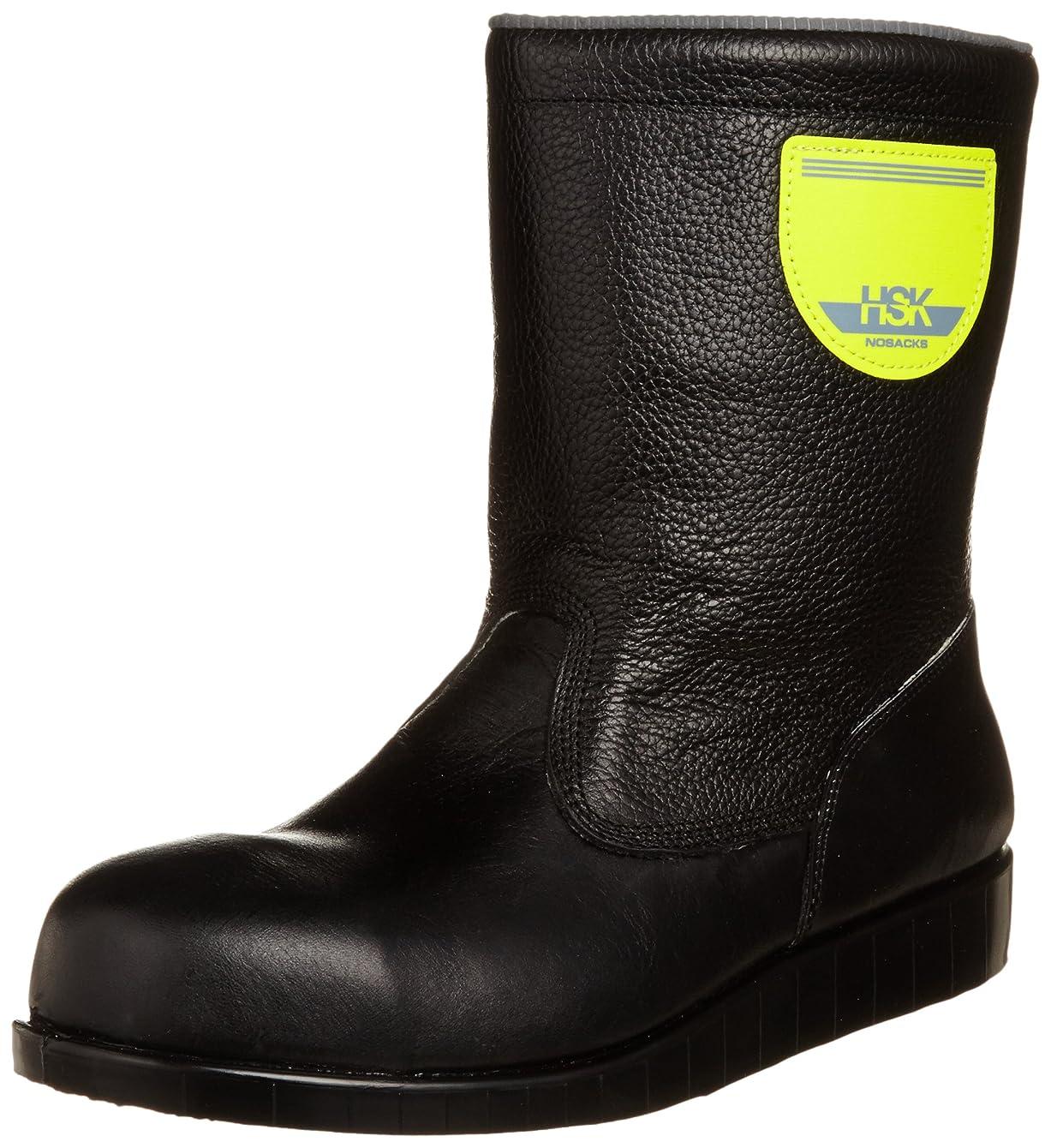 不足あいまい砲撃[ノサックス] 安全靴 舗装靴 HSK半長靴 JISモデル 道路舗装用 メンズ