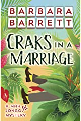 Craks in a Marriage (The Mah Jongg Mysteries Book 1) Kindle Edition