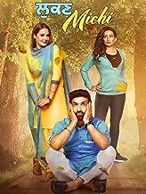 Best yograj punjabi movie Reviews