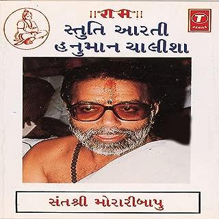 Stuti Aarti Hanuman Chalisa