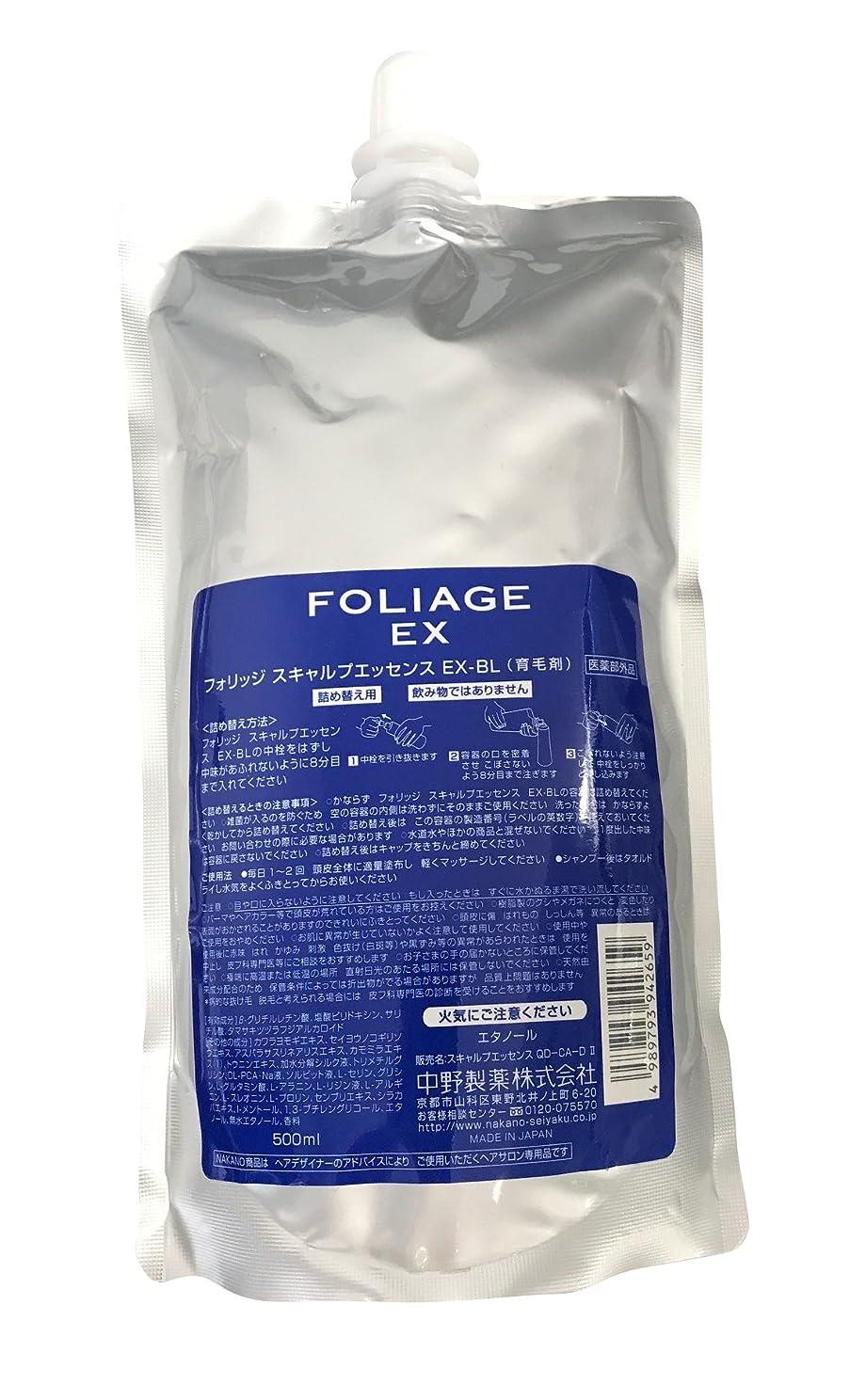午後マナー浴中野製薬 フォリッジ スキャルプエッセンス EX-BL 500ml [医薬部外品]