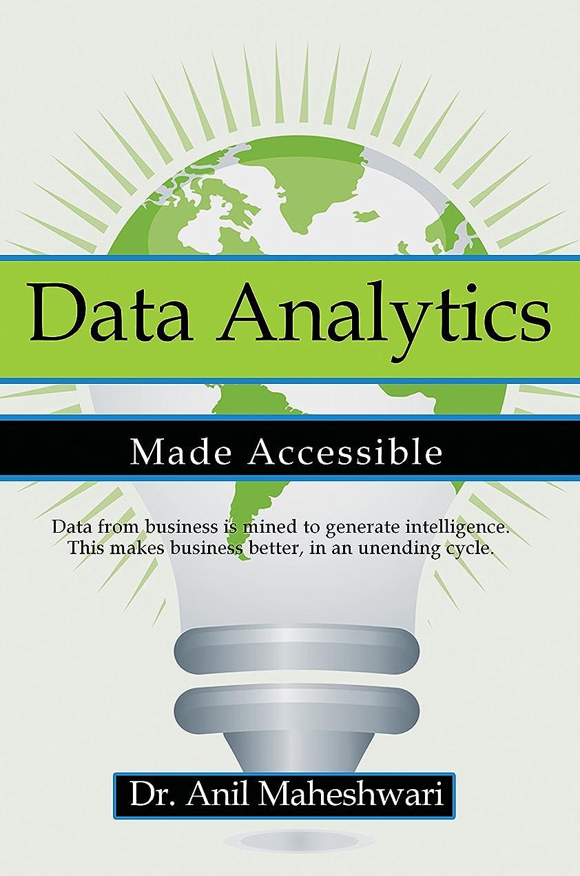 脇にミットシーボードData Analytics Made Accessible: 2019 edition (English Edition)
