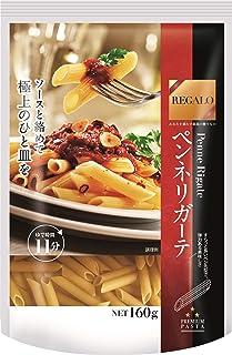 レガーロ ペンネリガーテ 160g ×6個