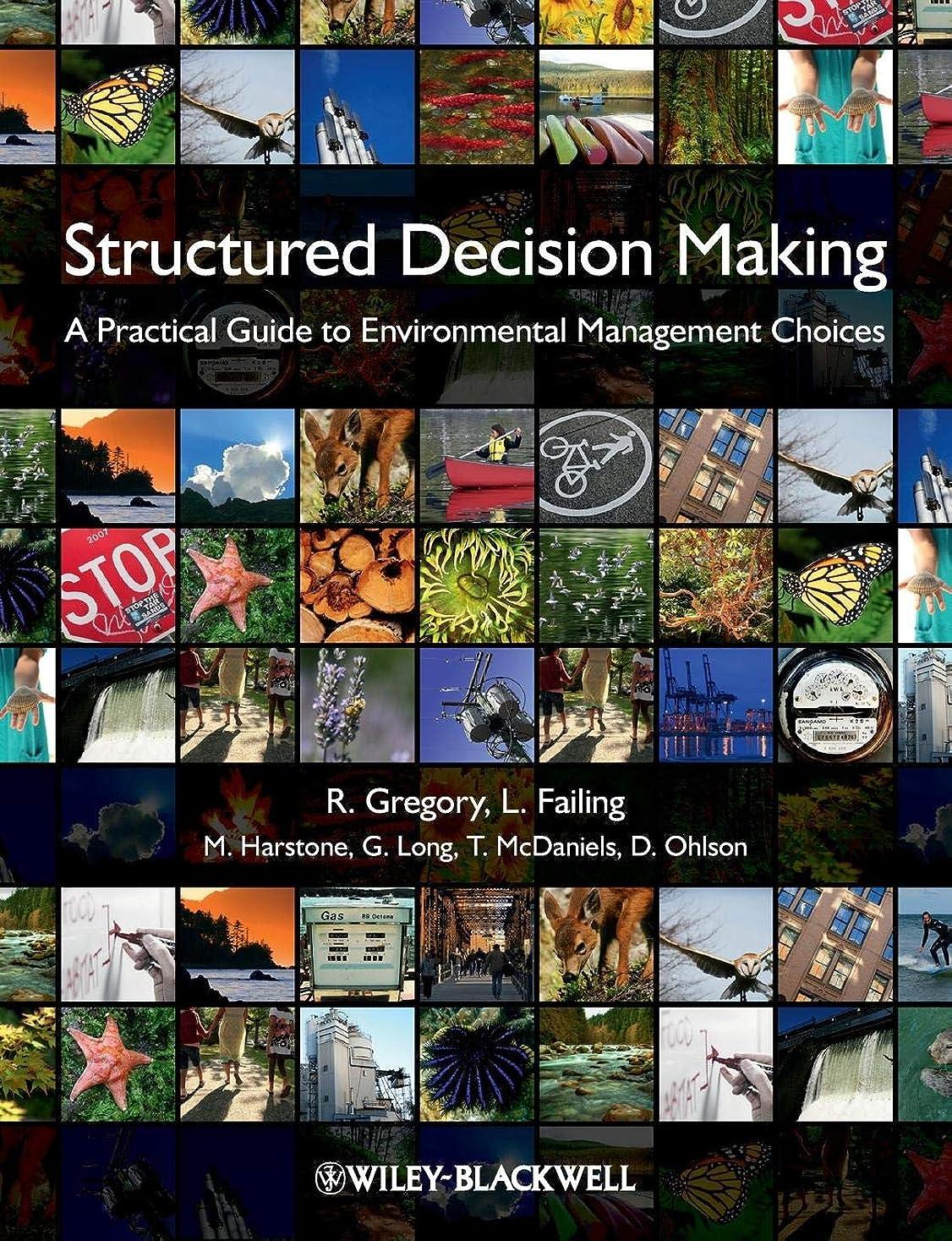 反乱高尚なペレグリネーションStructured Decision Making: A Practical Guide to Environmental Management Choices