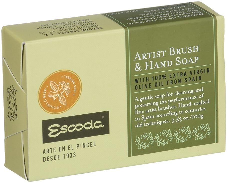 Global Art Materials 530021 100G Bar Escoda Artist Brush & Hand Soap, 100gm, Natural