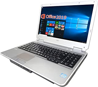 【Microsoft Office 2019搭載】【Win 10搭載】NEC VD-G/最上位第三世代Core i5-3340M 2.7GHz/新品メモリー:8GB/新品SSD:512GB/DVDスーパーマルチ/10キー付/USB 3.0/HDMI/大画面15インチ/無線LAN搭載/Zeroセキュリティーソフト(永久版)付属/中古ノートパソコン (SSD:512GB)