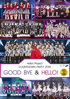 Hello!Project COUNTDOWN PARTY 2015 ~ GOOD BYE  & HELLO! ~ [DVD]
