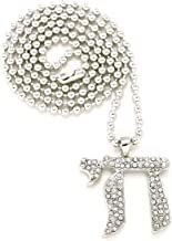GWOOD Chai Necklace Crystal Rhinestone Silver Color with 27 Inch Ball Style Chain