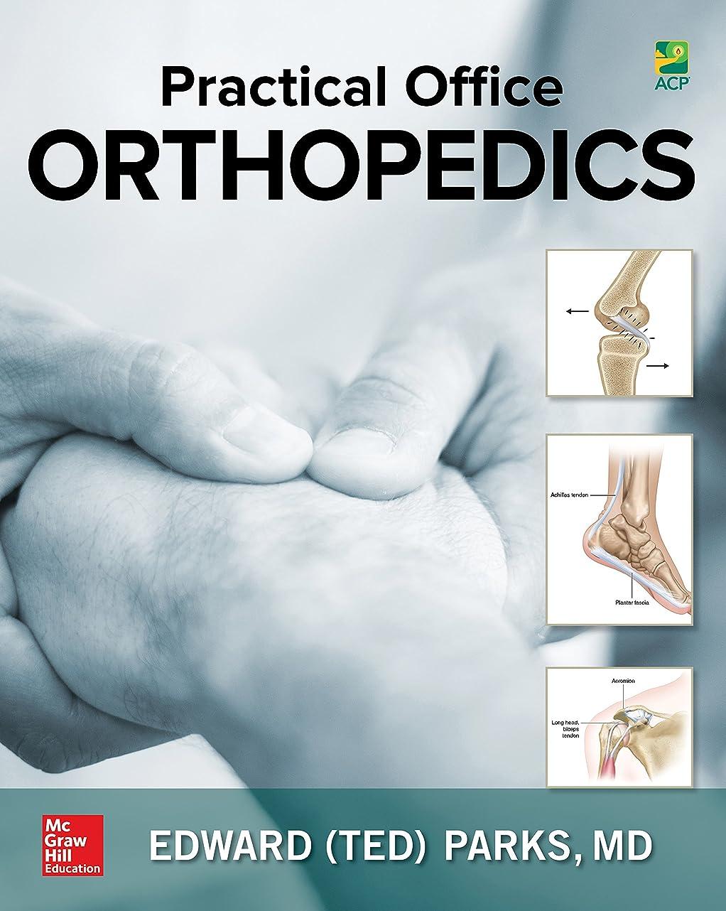 弁護士死ぬ契約したPractical Office Orthopedics (English Edition)