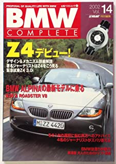 BMWコンプリート vol.14 (立風ベストムック 47)