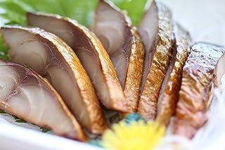 酒の肴に最高!! 魚屋の鯖の燻製