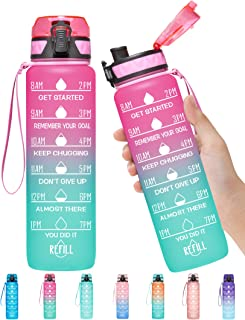 Elvira 32oz Motivational Fitness Sports Water Bottle with Time Marker & Removable Strainer,Fast Flow,Flip Top Leakproof Durable BPA Free Non-Toxic-Light Pink/Green Gradient