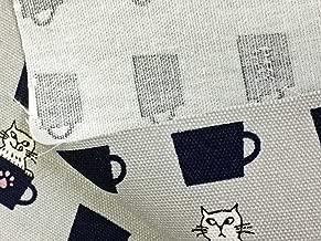 布人倶楽部 綿100% オックス猫柄(Cats in a cup)プリント グレーベースx紺 108cm幅