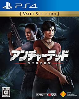 【PS4】アンチャーテッド 古代神の秘宝 Value Selection
