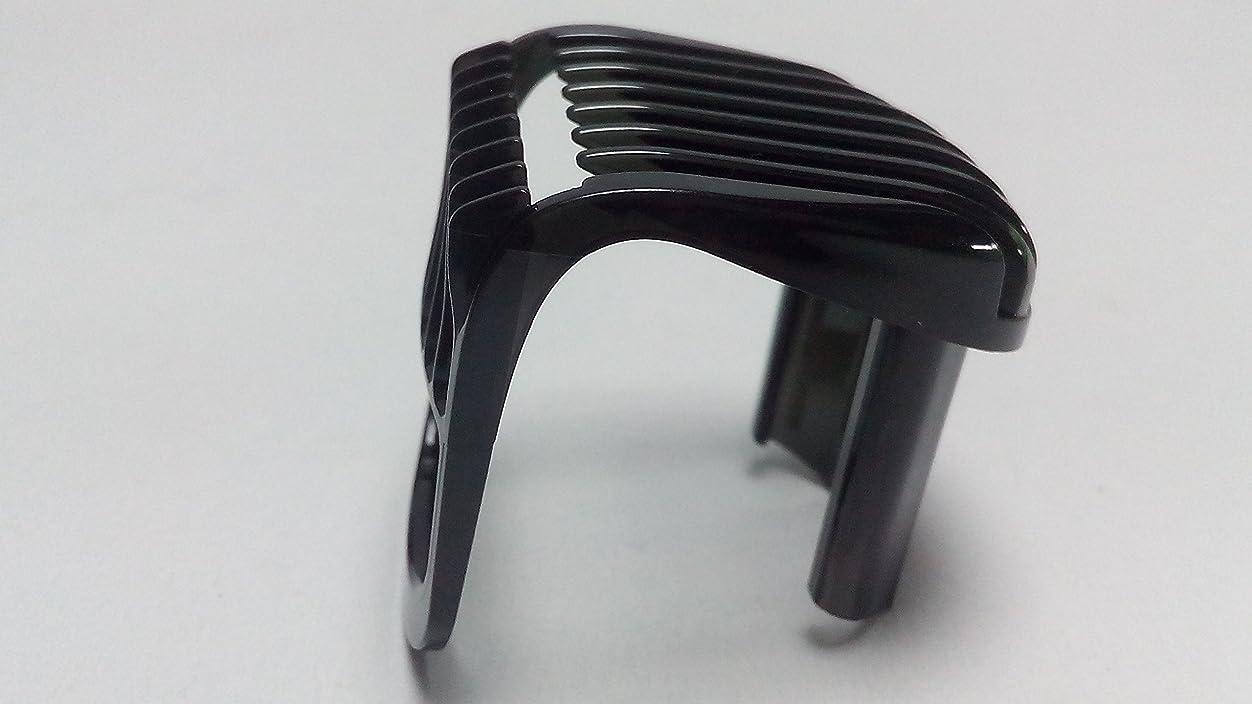 無効同等の驚くばかりブラック シェービングカミソリトリマークリッパーコーム フィリップス Series 3000 QT4013 QT4015 QT4015/16 QT4013/23 QT4005/13 QT4005 ヘア 櫛 細部コーム For Philips Shaver Razor hair Beard trimmer clipper comb