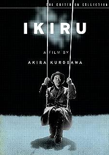 Ikiru (English Subtitled)