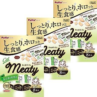 ペティオ (Petio) 猫用おやつ CatMeaty キャットミーティ (無添加) カツオ&ササミ 8本×3個 (まとめ買い)