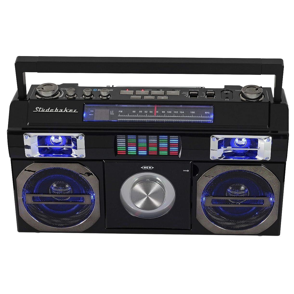 Studebaker SB2145B 80's Retro Street Bluetooth Boombox with FM Radio, CD Player, LED EQ, 10 Watts RMS Power and AC/DC khcfe3898
