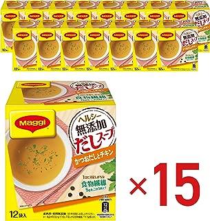マギー ヘルシー無添加だしスープ かつおだしとチキン 12袋入×15個