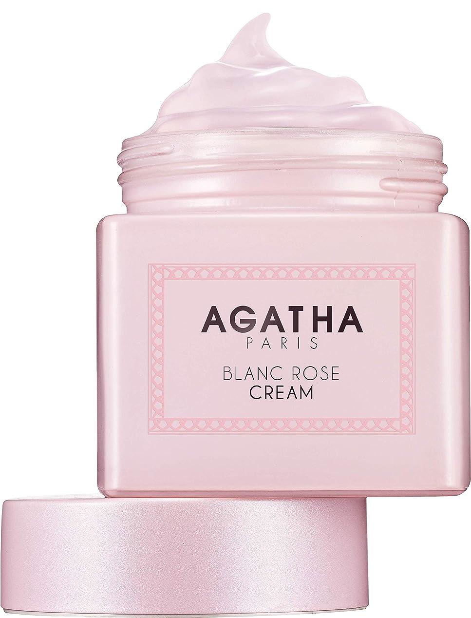 ブート結婚式オーブン[アガタ]AGATHA ブランローズクリーム(BLANC ROSE CREAM) [並行輸入品]