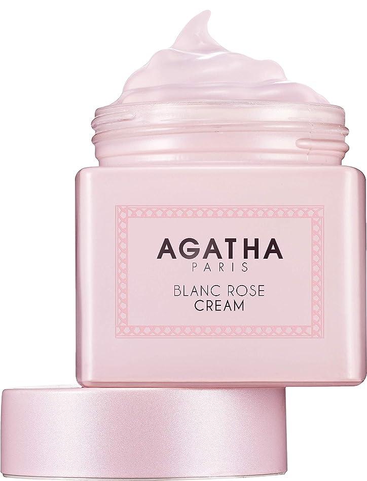 移植異議空虚[アガタ]AGATHA ブランローズクリーム(BLANC ROSE CREAM) [並行輸入品]