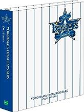 Professional baseball card binder Yokohama DeNA BayStars (japan import) by Epoch