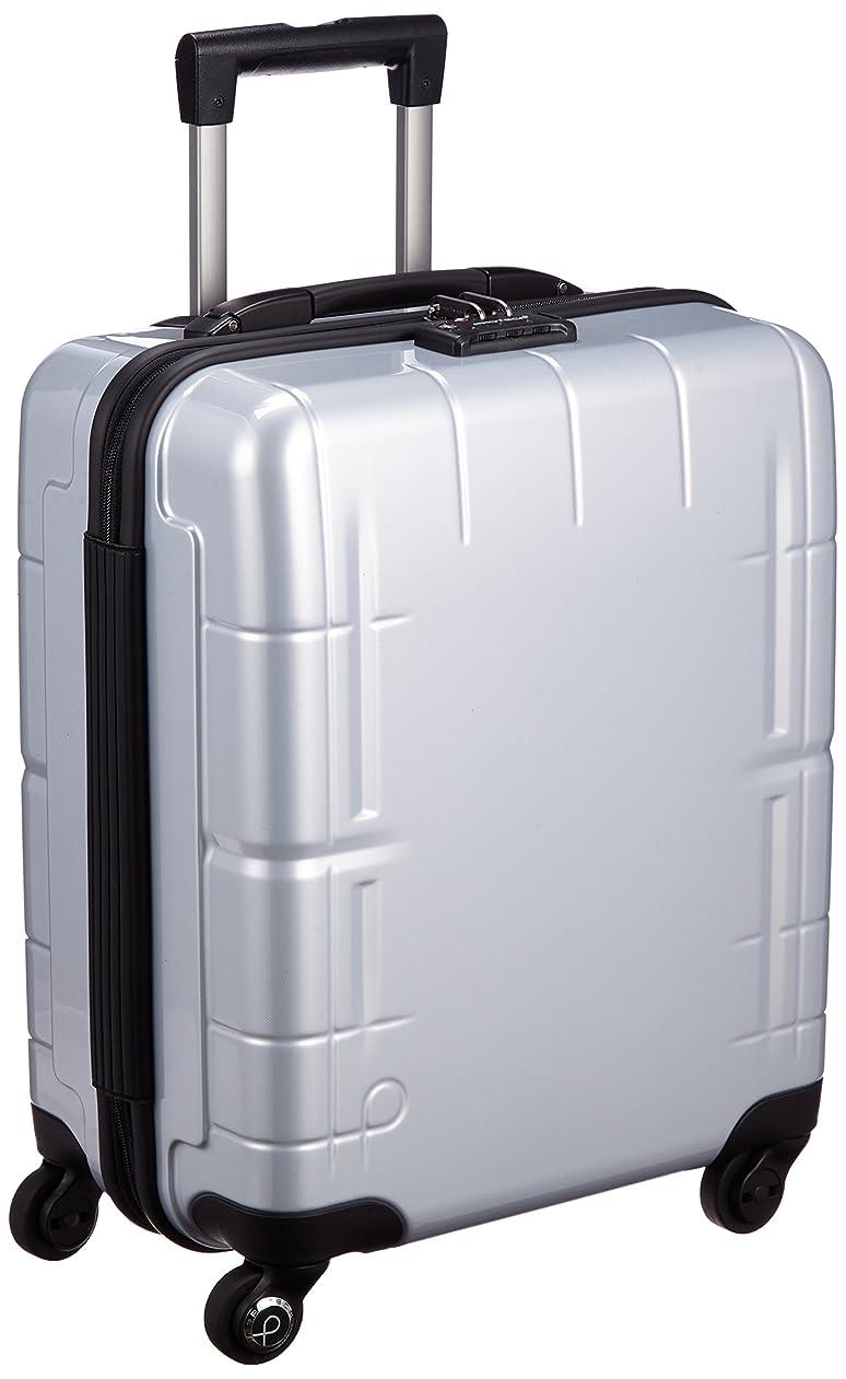 篭彼はシロクマ[プロテカ] 3年保証付 日本製スーツケース スタリアV 37L 機内持込可 機内持ち込み可 保証付 45 cm 3.1kg