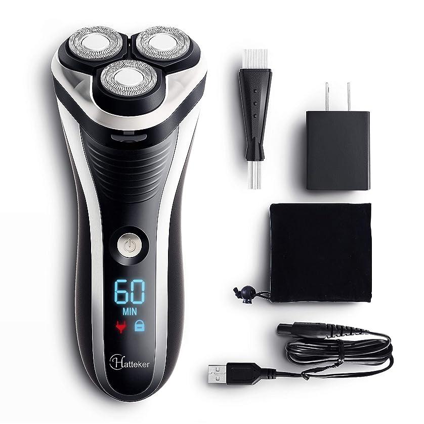 この冒険どこでもHATTEKER 電気シェーバー 髭剃り メンズ シェイバー ひげそり 回転式 もみあげ 水洗いOK ウエット·ドライ剃り USB充電式· 交流式 LEDディスプレイ(一年間保証)