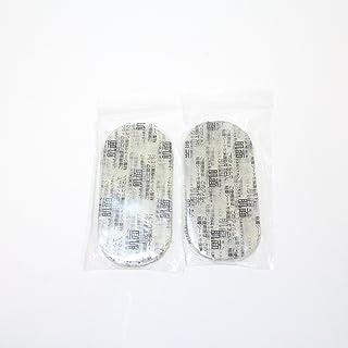 アブトロニックX2互換交換用ジェルシート腹部用(2セット8枚組)