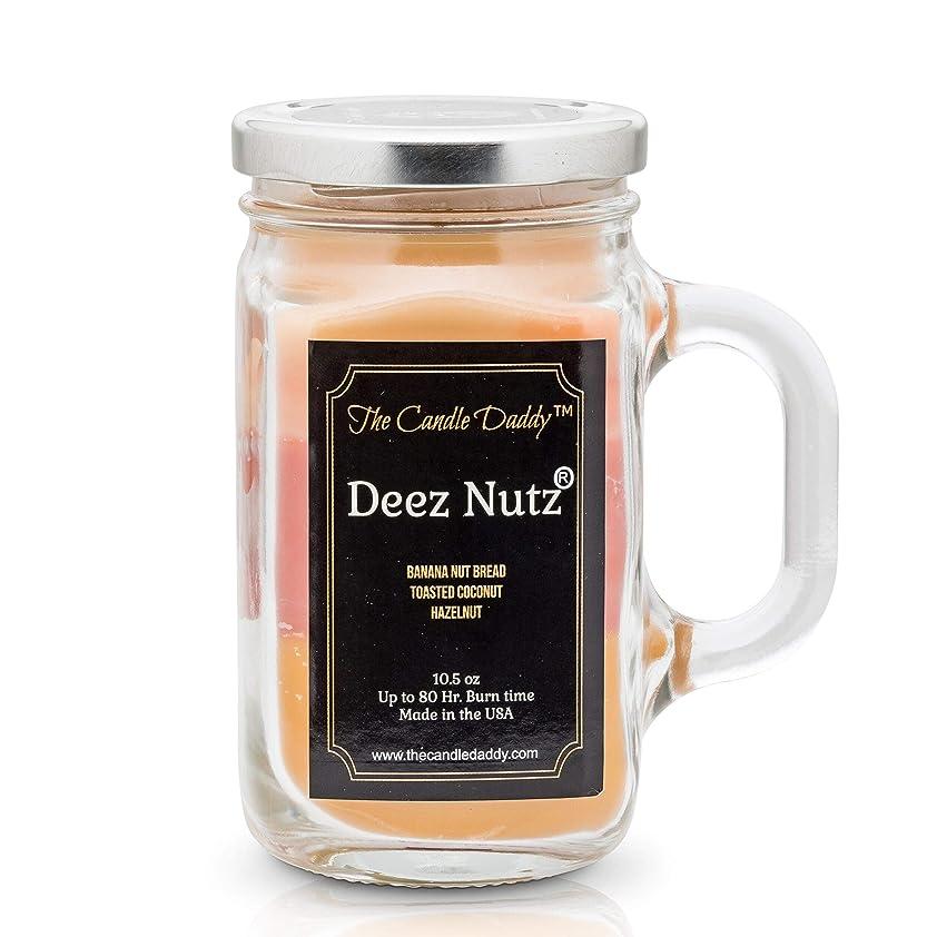 好み極端なクラッチDeez Nutz jar candle 310ml 80 hour burn