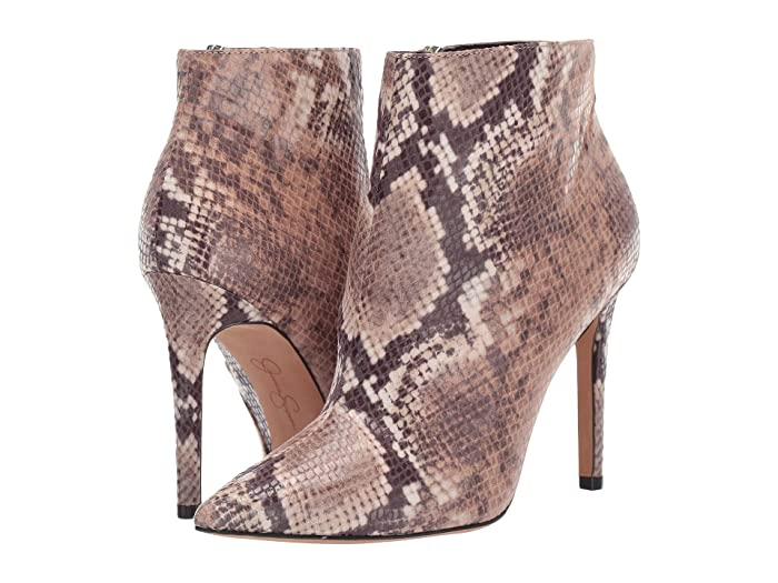 Jessica Simpson  Paytie (Totally Taupe) Womens Dress Boots