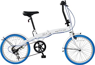 チャクル(CHACLE) Prier(プリエ) 軽くてパンクしない フォールディングバイク 20インチ 外装6段変速仕様 FDR-CC206PR