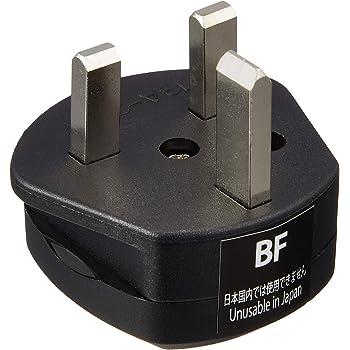 日章工業 海外 変換 プラグ BF タイプ NP-6