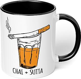 "1 Mug -""Chai Addict's Mug"" Hand Illustrated Desi Fun Mug - Perfect for your cuppa Coffee, Tea, Karak, Milk, Cocoa or whate..."