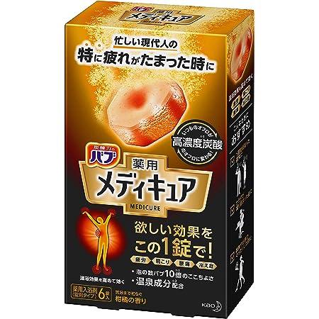バブ メディキュア 柑橘の香り 6錠入 高濃度 炭酸 温泉成分 (泡の数バブの10倍)