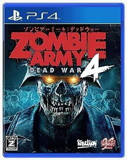 Zombie Army 4: Dead War - PS4 【CEROレーティング「Z」】